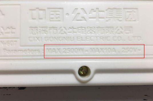如何选购防雷插座?保温球阀